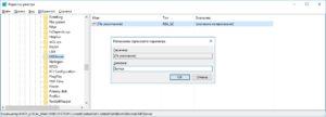 MSIServer branch. Service Parameter