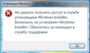 Unable to access the Windows Installer service.