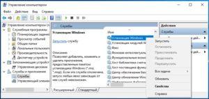 Starting the Windows Installer Service
