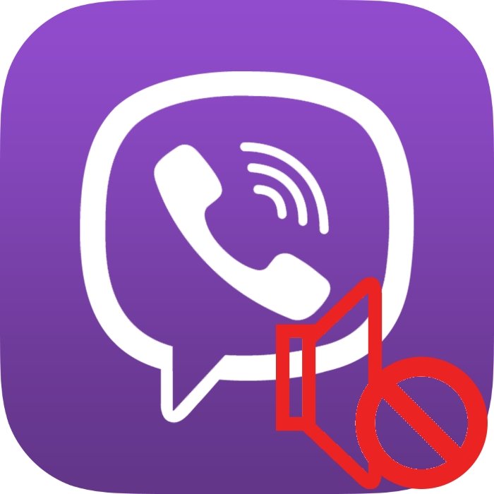 How to turn off the sound in Viber on Android  Three ways – notAdmin